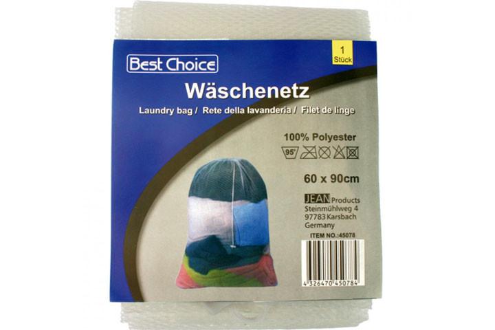 5 store Vaskeposer der er velegnet til dyner, puder, lagener og dets lignende.2
